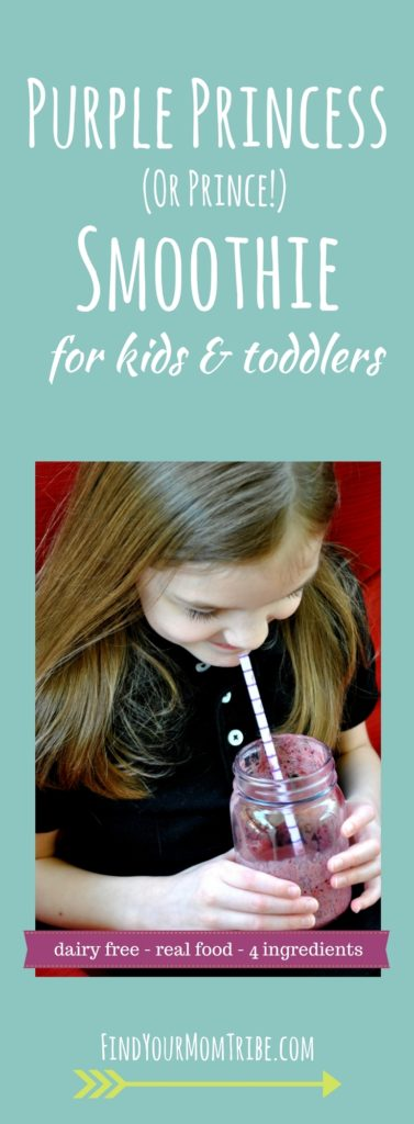 Do you worry your kids aren't getting enough fruits, veggies, and healthy fats? I do. This healthy smoothie for kids will help ease your mind! Dairy free, real food, only 4 ingredients!