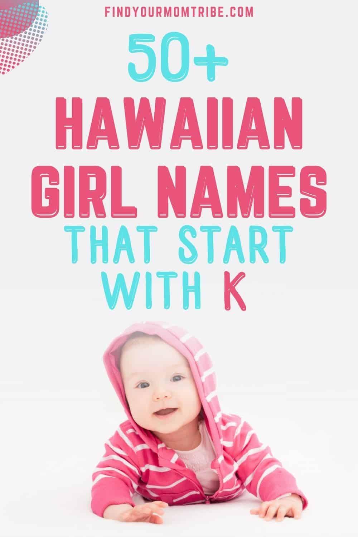 Hawaiian Girl Names That Start With K pinterest